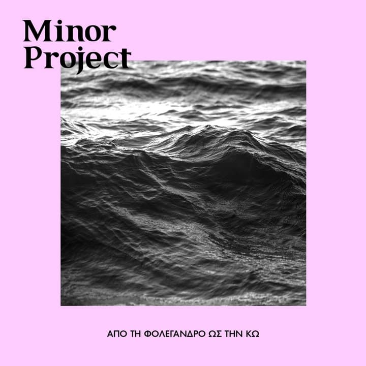 minor-project-folegandros