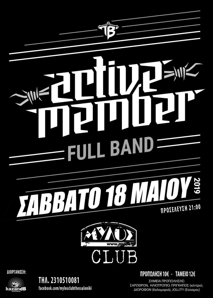 active-member-mylos-2019