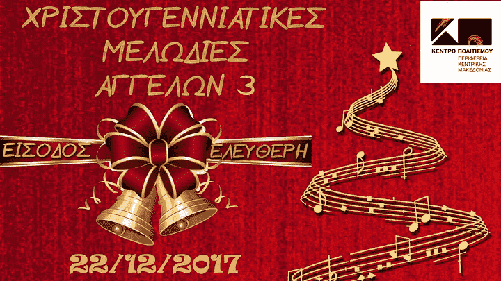christmas-melodies-angels
