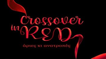 crossoverinred
