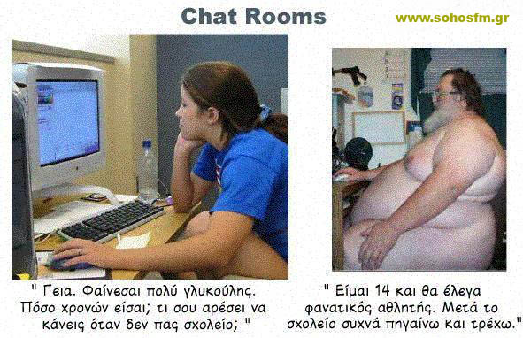 chat_rooms.jpg